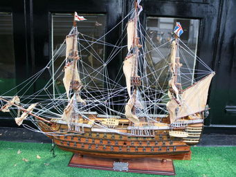LONDON GALLERY -  - Maquette De Bateau