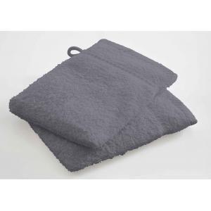 TODAY - lot de 2 gants de toilette - couleur - gris - Serviette De Toilette