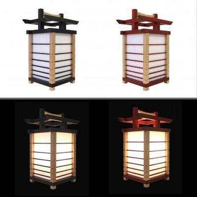 TAKUMI NARIYOSHI - Lanterne d'intérieur-TAKUMI NARIYOSHI