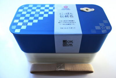 SAKURA BENTO - Boîte à bento-SAKURA BENTO-Square Bento 2 étages Konpéki
