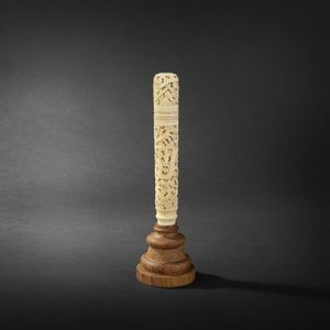 Expertissim - etui en ivoire. canton, xixe siècle - Cigar Case