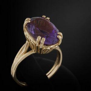 Expertissim - bague en or ornée d'une améthyste - Ring