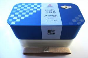 SAKURA BENTO - square bento 2 étages konpéki - Bento Box