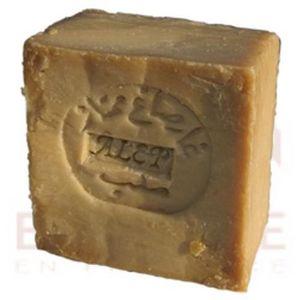 ECLARITE - le véritable savon dalep qualité royal - 200 gr - Jabón