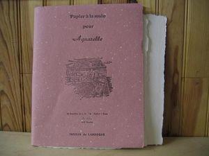 MOULIN DE LARROQUE - cahier aquarelle satine 25*32  - Carta Per Acquarelli
