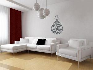 WHITE LABEL - sticker caligraphie arabe - Sticker